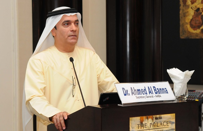 Dr. Ahmed Al Banna - Secretary General of AABA